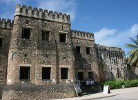 Old Fort в Стаун-Тауне