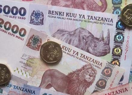 Танзанские деньги