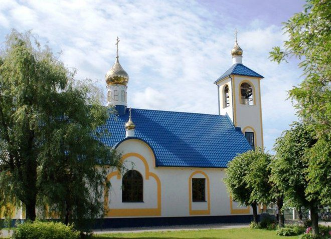 Православная церковь Зилупе