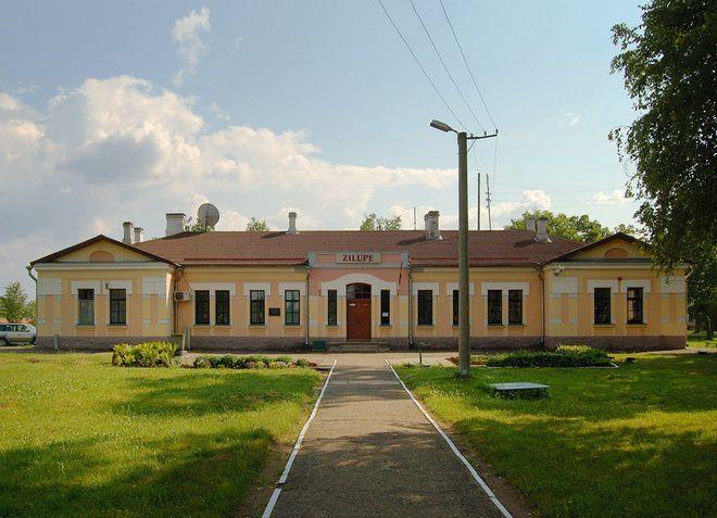 Железнодорожная станция Зилупе