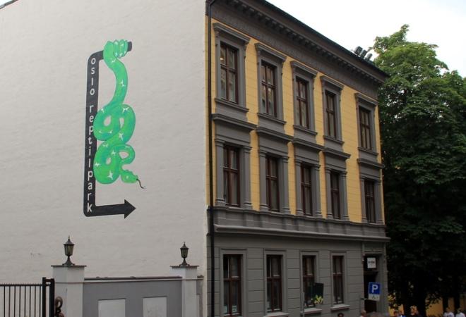 Парк рептилий в Осло