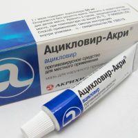 analog zoviraksa za ustnice