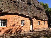 Пещерный дом Маситисе, Цгутинг