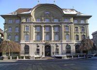 Центральный банк Швейцарии в Цюрихе